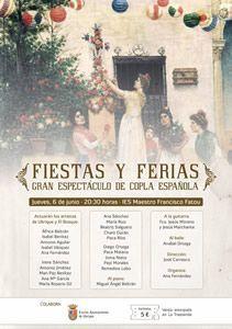 cartel_copla_fiestas_y_ferias_p