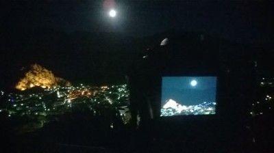 Luna llena 1