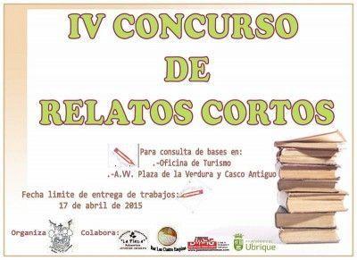 cartel_4_certamen_relatos_cortos_plaza_verdura